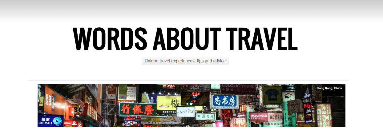 Words_About_Travel_banner